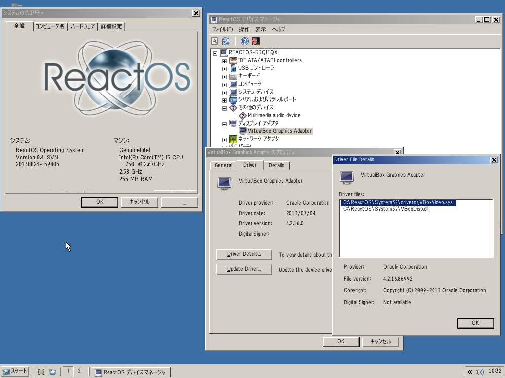 VirtualBox ディスプレイドライバが動作。r59805にて