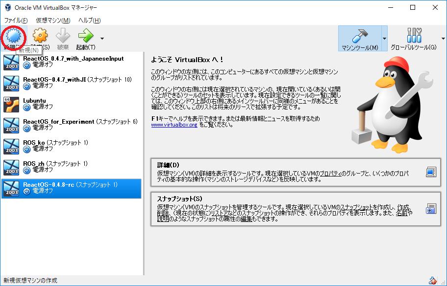 windows loader ダウンロード 最新